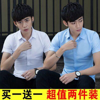 白衬衫男短袖修身夏季男士休闲免烫半袖寸衫韩版潮流青年帅气衬衣