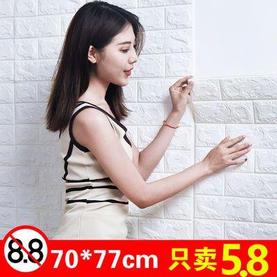 可移除假窗户墙贴客厅卧室装饰床头墙壁贴纸房间走廊墙纸贴画自