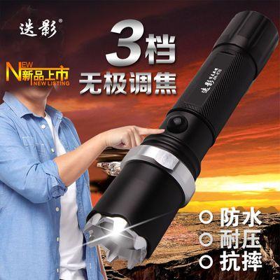 迭影远射480米10瓦led强光可充电手电筒超亮变焦户外防水防身迷你