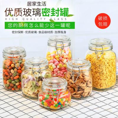 玻璃储物罐食品家用小泡菜坛子保鲜密封容器蜂蜜糖果瓶