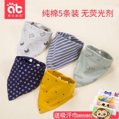 三角形口水巾按扣纯棉婴儿女男宝宝围嘴汗水巾防水女孩1-2岁3