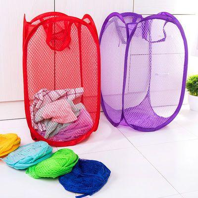 可折叠便携海洋球儿童玩具收纳筐网式卡通脏衣篓大号收纳篮杂物【3月31日发完】