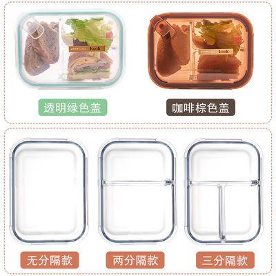 茶花饭盒微波炉加热单层分隔便当盒防漏学生餐盒带饭盒保鲜饭盒