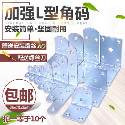 不锈钢角码90度直角固定块角铁架不锈钢三角铁家具角码连接件