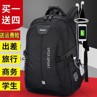 背包双肩包男士学生书包大容量防水韩版休闲商务电脑包旅行背包男
