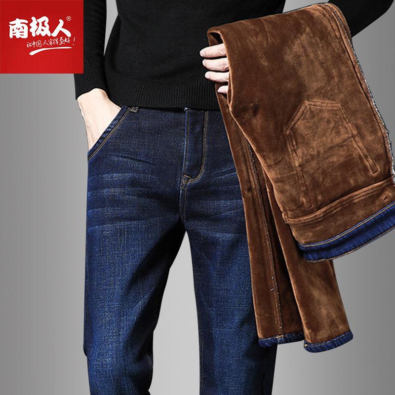 【南极人】冬季弹力牛仔裤男加绒加厚修身直筒男裤大码保暖裤子