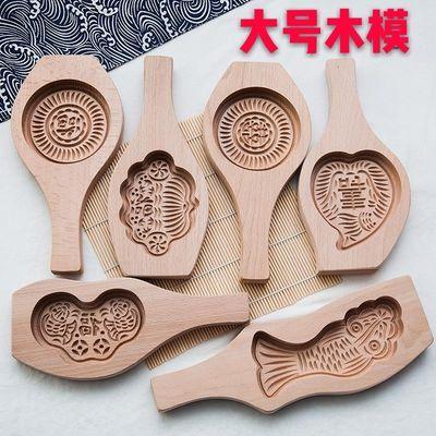 大号馒头面食糕点面花月饼模具绿豆糕南瓜饼清明果烘焙模具木质