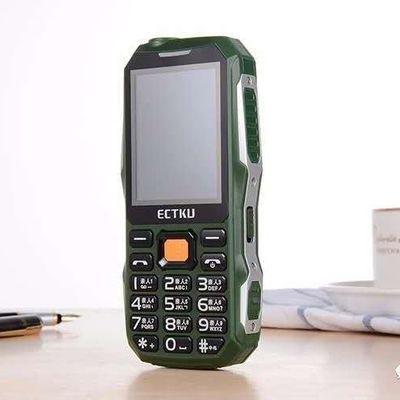 带手写军工三防老人机老年手机超长待机移动联通老年机老人手机