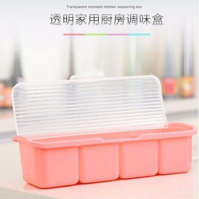 陶瓷啁�{调未味灌鹳罐三装 家用橱厨房放盐糖味精调料盒油罐