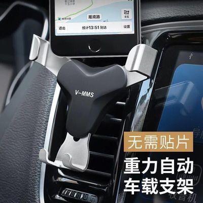 新品手机GPS导航仪平板电脑5/6/7-9寸通用吸盘夹子式汽车车载架
