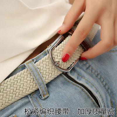 特价女士帆布裤腰带宽学生军训韩版弹力百搭编织松紧时尚潮流皮带