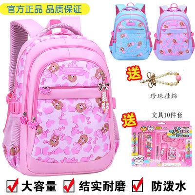 小学生一二三四五六年级女孩书包时尚甜美儿童背包韩版书包大容量