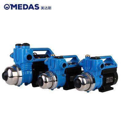 美达斯 自吸泵家用智能静音自动自吸增压泵 自吸水泵冷热水加压泵