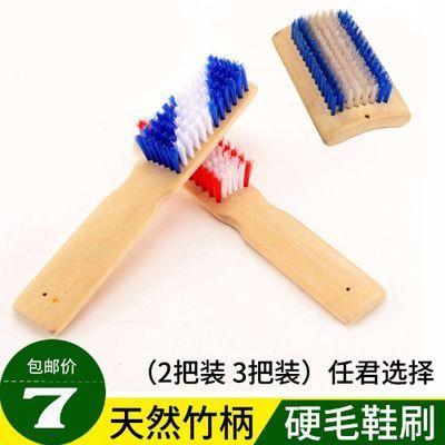 加厚竹制硬毛长柄洗衣刷鞋刷子洗鞋刷地毯刷方形地板刷竹刷刷子