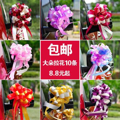 婚车花车队接亲车跟车仿真扎花彩带拉花整套韩式性婚车装饰
