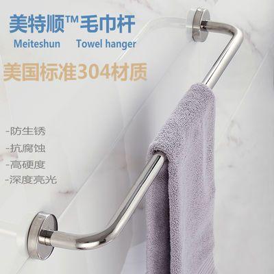超值热卖【美国标准304材质】毛巾杆深度亮光抛光不锈钢单杆双杆