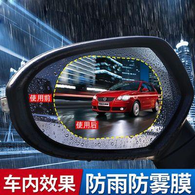 福特福睿斯汽车后视镜防雨贴膜倒车镜反光镜专用纳米防雨膜防水