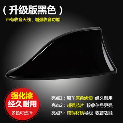 鲨鱼鳍天线 专用于起亚K3K4K5外饰改装款式汽车装饰烤漆天线