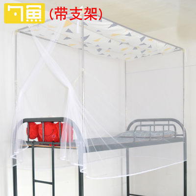 侧开门蚊帐学生宿舍上铺0.9m单人床男女寝室纱帐子带支架