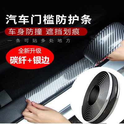 金杯750智尚S30陆风X5/X7/X8改装专用装饰汽车配件门槛条迎宾踏