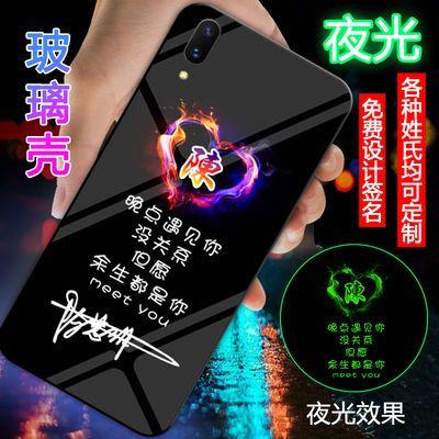定制情侣vivox23手机壳姓氏x23幻彩版保护套nexa屏幕指纹nexs外壳