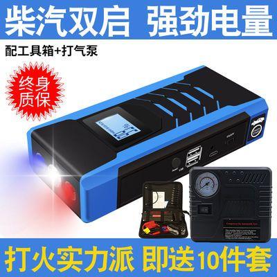 汽车应急启动电源12V电瓶充电器充电宝打火夹子电瓶夹连接线专用