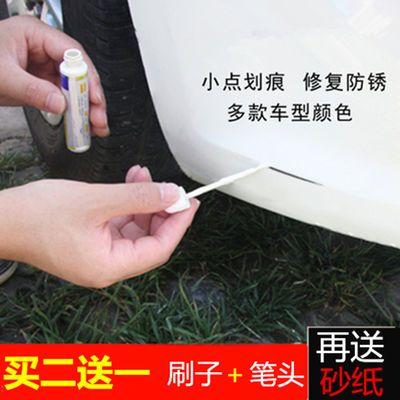 现代朗动汽车专用极地白领动瑞纳优雅白白色补漆笔车漆修补自喷【3月17日发完】