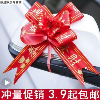 新款婚庆用品、结婚韩式主婚车装饰套装车头花、仿真花车拉花包【3月17日发完】
