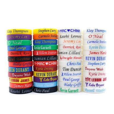 买21 学生篮球欧文手环运动硅胶夜光情侣腕带nba凯尔特人11号