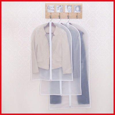 透明家用防尘套子10装罩挂袋子一次性大号大衣衣服加厚装的长款