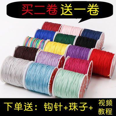 6号线5米散线2mm粗 莉斯中国结韩国丝diy编绳手绳手工材料编织线