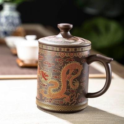 宜兴紫砂杯大容量带盖泡茶杯盖杯非陶瓷办公室茶具茶杯喝水大杯【3月17日发完】