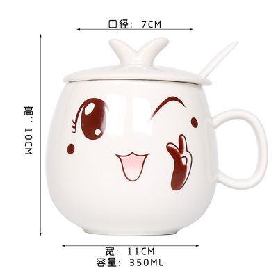 可爱卡通陶瓷马克杯带盖勺咖啡杯情侣女学生牛奶水杯家用喝水杯