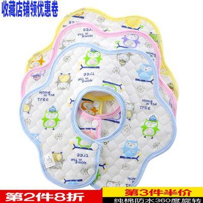 5条宝宝纯棉口水巾新生婴儿防水围嘴花朵八角圆饭兜360度旋转吸水