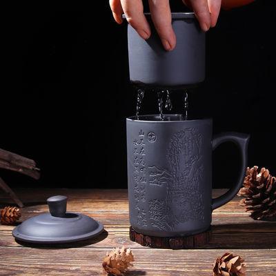 特价紫砂大号容量800毫升泡茶杯子带盖宜兴茶具水杯刻字男士【3月12日发完】