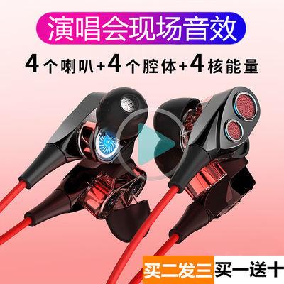 入耳式耳机手机通用oppovivo耳塞双动圈四核音乐有线带麦华为耳机