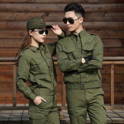 夏季薄款纯棉工作服套装男女军装长袖短袖军绿色迷彩服套装劳保服