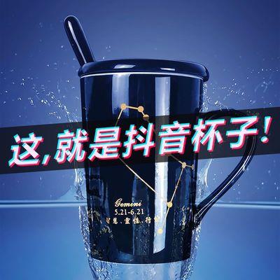 创意十二星座陶瓷杯大容量马克杯带盖勺情侣杯咖啡杯韩版喝水杯