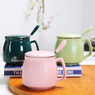马克杯简约北欧带盖陶瓷情侣杯子一家用创意欧式刻字定制咖啡杯