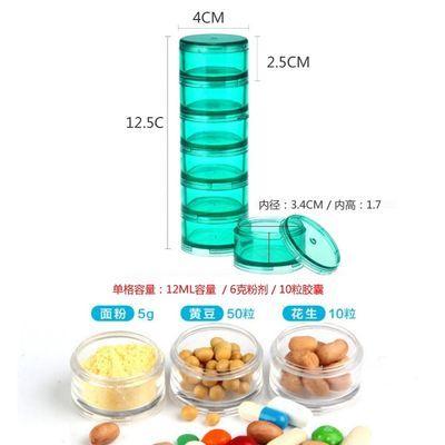 小药盒便携药品分装盒收纳盒迷你药盒随身一周分药盒药丸盒�a