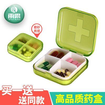 便携6格小药盒迷你药品收纳盒 密封随身药盒旅行装药丸盒子首饰
