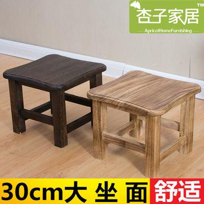 杏子家居小凳子实木创意现代中式方凳成人家用复古木头矮凳子包邮