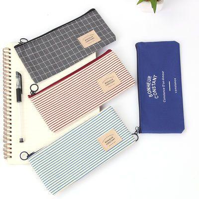 KOKUYO国誉格子印象笔袋收纳袋考试透明简约笔袋大容量多功能小