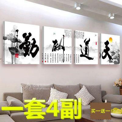 现代客厅装饰画挂画餐厅壁画办公室书房字画沙发背景墙四联无框画