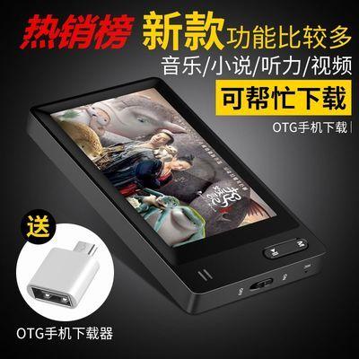 新款迷你mp5学生3.0寸随身听超薄有屏可外放视频电子书MP5播放器