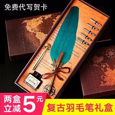 欧式复古羽毛笔套装哈利波特蘸水钢笔礼盒装实用生日礼物送男女生