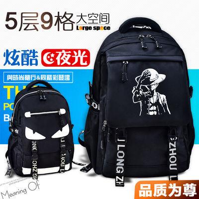小学生书包初中生高中男生男童一三五六年级韩版夜光儿童书包背包