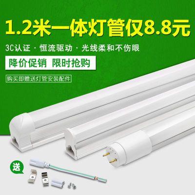 LED灯管T5/T8一体化支架全套日光灯管广告牌灯箱展示牌带连接线
