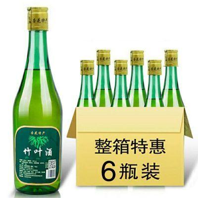 【假一罚十】白酒汾酒竹叶青酒产地杏花村45度375ML*6瓶整箱特价