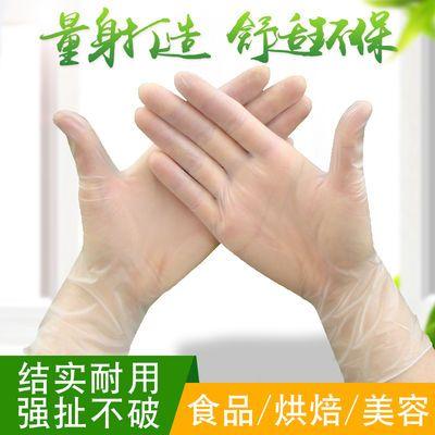 食品一次性PVC手套乳胶塑胶透明100只厨房劳保烘焙餐饮防水油美容